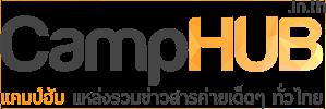 CampHUB.in.th