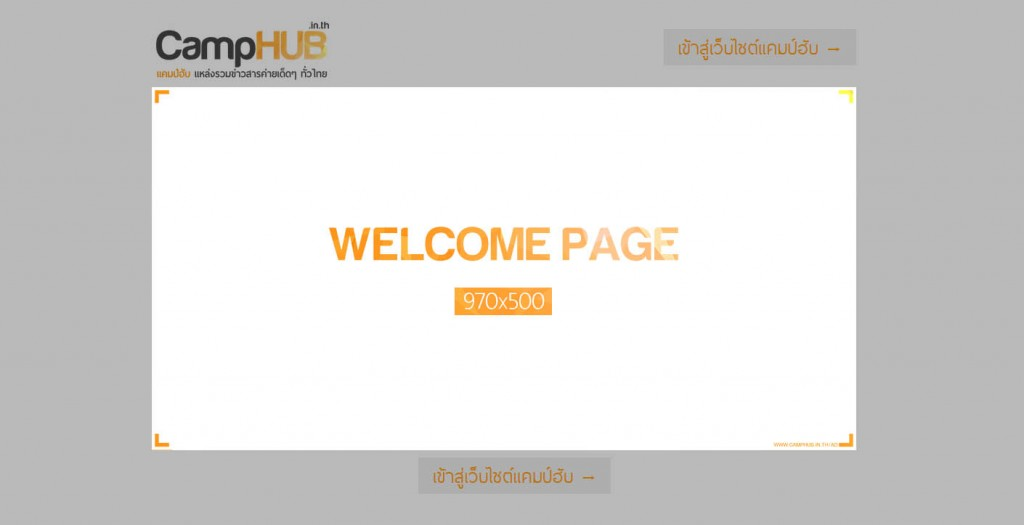 web-revise-q2-2015-welcome