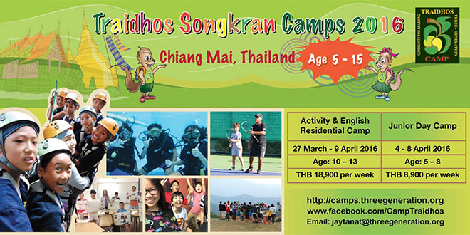 Traidhos Songkran Camps 2016