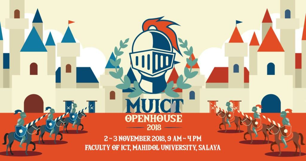 MUICT Open House 2018 Banner